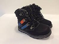 Ботинки зимние мальчик черные полоски р.27,29,31