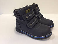 Ботинки зимние мальчик С. Луч М578-2 синие р. 27-32