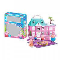 Игровой набор домик Пеппы ZY-560, 4 фигурки, мебель, с ручкой для переноски, пластик, для детей от 3 лет