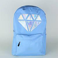 Голубой городской рюкзак с алмазом