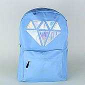 Блакитний міський рюкзак з алмазом