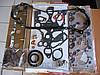 Прокладки двигателя набор Foton 1049 (Фотон 1049)