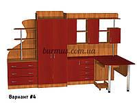 Мебель для детской комнаты Д-15