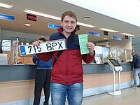 Автомобиль с регистрацией в Эстонии