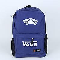 Темно-синий спортивный рюкзак ванс, vans