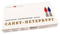 Набор акварельных красок, Санкт-Петербург, 24 цв., кювета, пластик