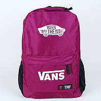 Бордовый спортивный рюкзак ванс, vans
