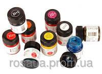 Краска витражная на водной основе холодной фиксации, Аметист, 15мл, Glas, Marabu, 130639081