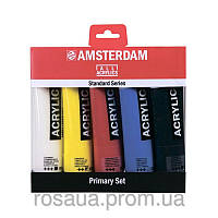 Набор акриловых красок, AMSTERDAM STANDARD, PRIMARY SET, 5x120 мл, Royal Talens