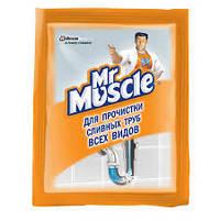 Мистер Мускул для очистки труб 70г