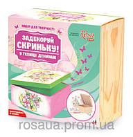 Набор, техника декупаж,  шкатулка ''Цветы вишни'', ROSA START