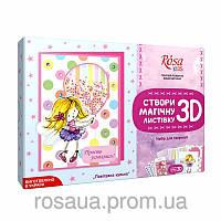 Набор, техника кардмейкинг, магическая 3D открытка «Воздушный шарик»,  ROSA START