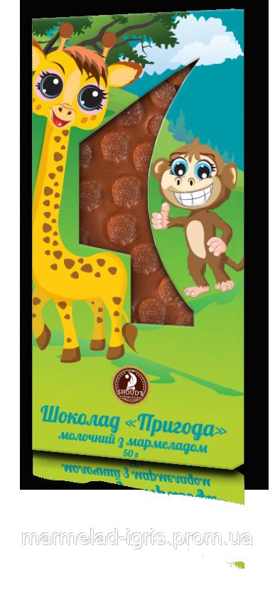 Детский шоколад с мармеладом