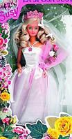 Кукла невеста Susy 2202: фата, букет, диадема, розовое платье, коробка 33х17х6 см