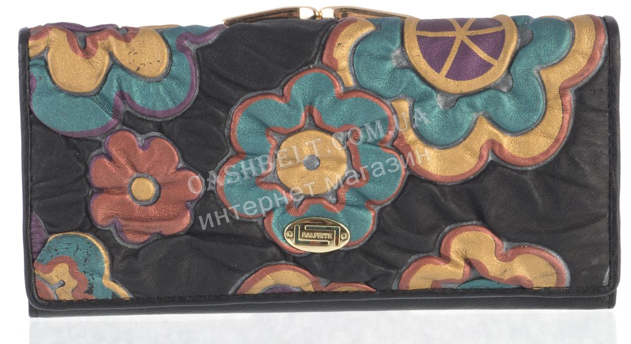 Стильный оригинальный женский кожаный кошелек высокого качества F.Salfeite art. 2029SLF-D61 черный