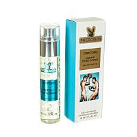 Мини-парфюм с феромонами Tom Ford Neroli Portofino, 45ml