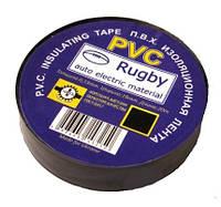 Изолента ПВХ 0,13мм x19мм x 20м Rugby (черная/синяя)
