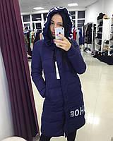 Зимняя куртка на холофайбере, очень теплая, синий, черный.