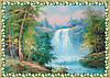 """Бумажные фотообои """"Божественный водопад"""" 196х140 см"""