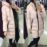 Зимняя куртка на холофайбере, очень теплая, розовый.