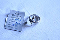 Кольцо Змейка  серебро 925 проба  с чернением 17.5  размер с цирконом