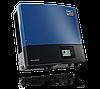 Инвертор сетевой трехфазный SMA Sunny Tripower 25000TL, 25 кВт