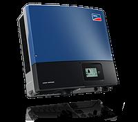 Инвертор сетевой трехфазный SMA Sunny Tripower 15000TL, 15 кВт