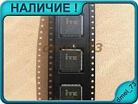 Микросхема IT8528E EXS НОВЫЕ. В ленте