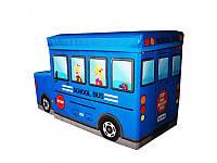 Детский пуф Автобус синего цвета