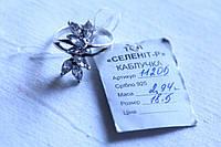 Серебряное КОЛЬЦО 925 пробы с чернением ,18.5 размер
