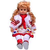 Говорящая кукла «Ангелина», MY052