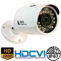 Цилиндрическая HDCVI видеокамера Dahua DH-HAC-HFW1000S-S3 (2.8 мм)