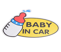 """Цветная предупреждающая наклейка для авто  """"Baby in car"""", Бутылочка"""