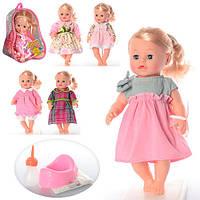 Кукла  Анюта писающая с горшком