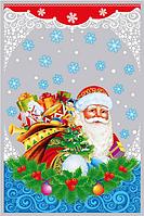 Новогодние пакеты для конфет и подарков 100шт. 20*30 см.