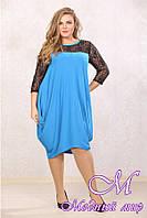 Женское голубое платье большого размера р. 48-90 арт. Бриз