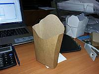 Упаковка для  фри мини  из крафта в наличии, фото 1