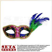 """Венецианская маска """"Лючия"""" розово-синяя с перьями"""