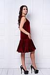 Женское стильное бархатное платье-рюша (3 цвета), фото 5