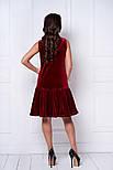 Женское стильное бархатное платье-рюша (3 цвета), фото 6