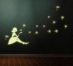 """Наклейка на стену, наклейка в детскую, наклейки на шкаф """"девушка с одуванчиками"""" светятся в темноте 21*29см"""