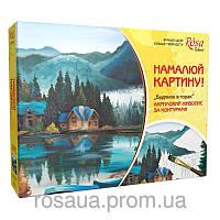 Набор, техника акриловая живопись по контурам, картина ''Дом в горах'', ROSA Talent