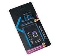 Аккумулятор (батарея) Lenovo BL214, VaMax, 1550 mAh (A269i, A269, A218t, A300t, A316, A208t)