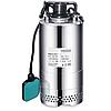 Насос дренажный Aquatica 773114 0,7кВт Hmax 12м Qmax 380л\мин нерж