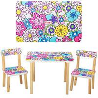 Деревянный столик со стульчиками 501-7 яркие цветы