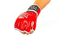 Перчатки для смешанных единоборств MMA Кожа Velo ULI-4017