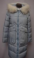 Пальто женское теплое на синтепоне