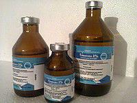 Трифузол 1%  орал ( 100 мл )