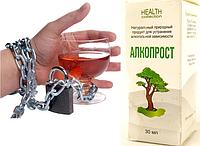 АлкоПрост - Капли от алкогольной зависимости, фото 1