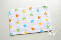 Ткань Звезды разноцветные (№ 206)